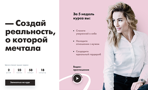 Fenomen. маркетинг система